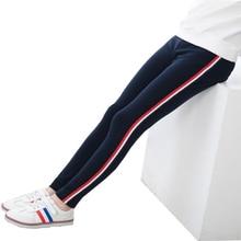 Dziewczęce Nowe legginsy sportowe wiosenne i jesienne Dziecięce stylowe, rozciągliwe, chude legginsy