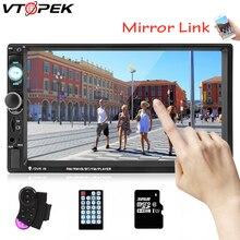 Car Radio Doble Din DVD MP5 Player Digital Touch Screen Multimedia Mirror 2din Autoradio + Steering Wheel Controller