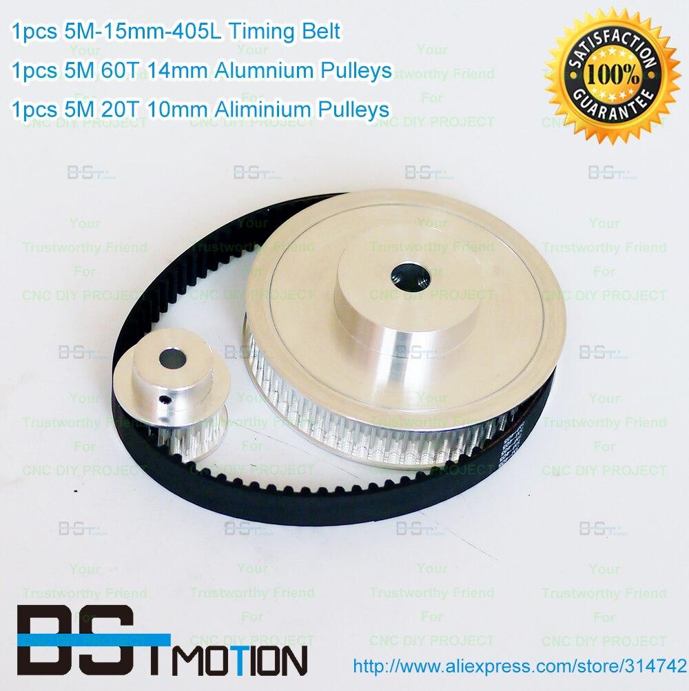 HTD 5M Timing Belt Pulley 60 Teeth - 14mm + 20 Teeth - 10mm Bore Aluminum Pulleys  Reduction 3:1 Belt Width 15mm 405mm