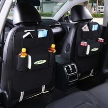 1 шт. Авто автомобильная сумка для хранения на заднее сиденье Органайзер сетка для мусора держатель мульти-карман дорожная вешалка для авто емкость сумка Контейнер