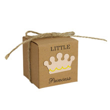 50pcs Little Princess Square Crown Kraft Paper Baby Shower Candy Box Party Gift Boxes Girl Birthday Favors Box Packaging(China)