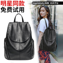 6d596e4ae14470 A-ZA Factory backpack Taobao women's Korean version of soft