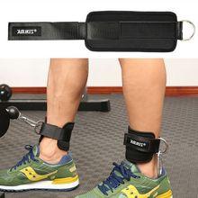 Регулируемая защита Защитный ремень для лодыжки D-образный беговый шкив ног Gmy Вес Подъемные ножки Укрепление силы Обучение Фитнес * 1 шт.