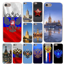 Lavaza Russian Flag Eagle Phone Case for Apple iPhone 4 4S 5C 5S SE 6 6S 7 8 Plus 10 X Xr Xs Max 6Plus 7Plus(China)