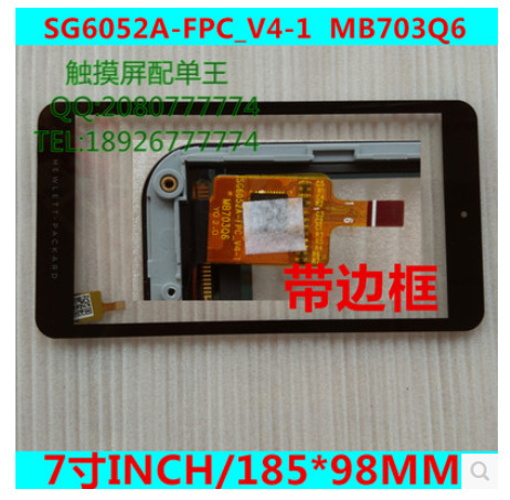 New 7 inch tablet capacitive touch screen with frame MB703Q6 SG6052A-FPC_V4-1 free shipping