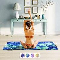 183*63m 520g Microfiber Fiber Yoga Towel, Eco Friendly Anti Slip Yoga Mat, Folding Gym Towel, Fitness Equipment Sports Towel