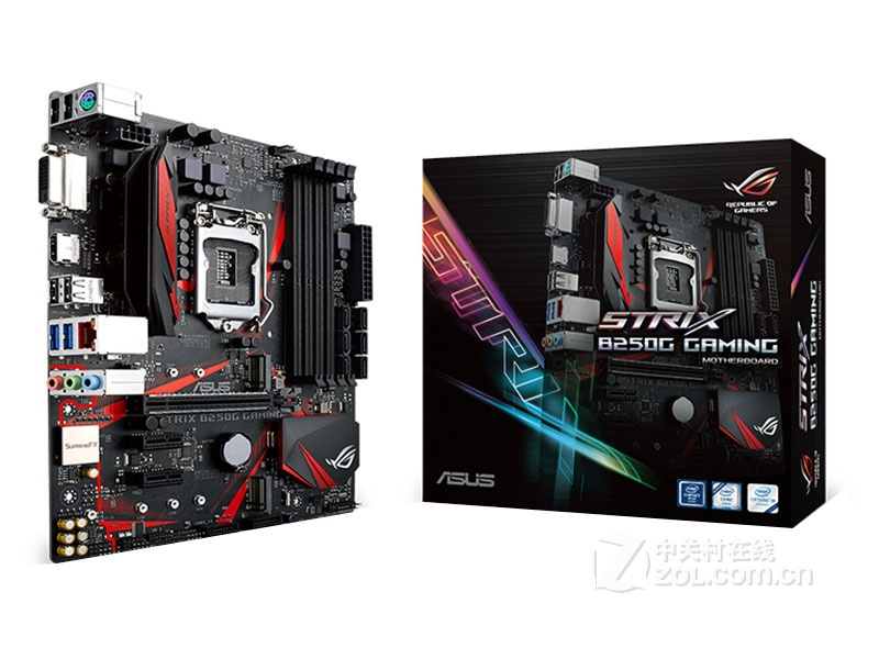 New Asus ROG STRIX B250G GAMING DDR4 LGA 1151 B250 Desktop Motherboard 64GB USB2.0 USB3.0 DVI HDMI motherboard free shipping(China)