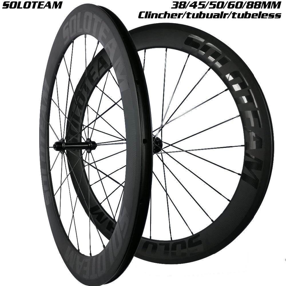 колеса велосипеда 700c