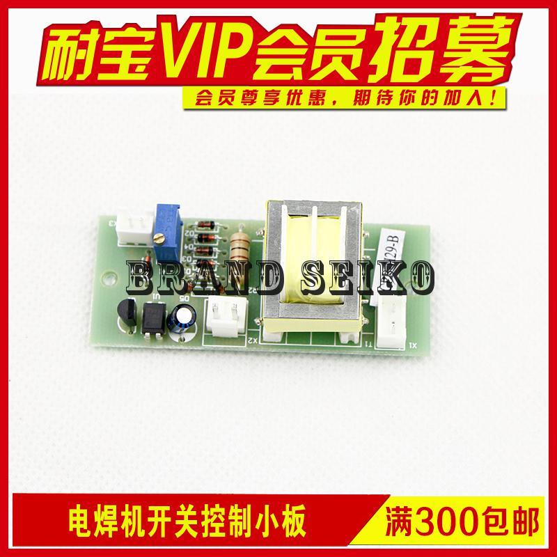 Welding Inverter Igbt Welding Machine Gun Switch Board Control Panel Circuit Board Lgk/ws Plasma Cutting Machine