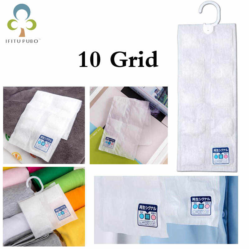 Dehumidifier Bags Moisture Absorber Hanging Wardrobe Hygroscopic Anti-mold Desiccant Drying Agent Household 10 packets WYQ