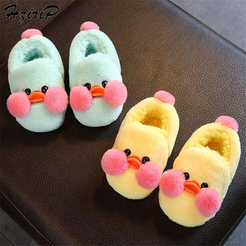 Hzirip Baby Shoes Girl Infant Boy Winter Cute Solid Stylish Soft 5-Colors Comfortable