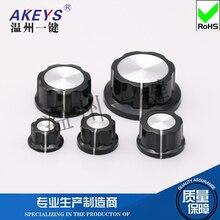 KN-A03 Rubber Plastic knob A03 Knob Hat Audio volume switch knob potentiometer swivel hat