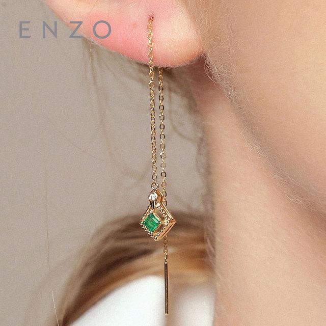 d48ba339ced3a US $499.9 |ENZO Natural Gemstone Certified Emerald/Diamond Earrings 18K  Yellow Gold Fashion Ear Line for women's earrings Single earring-in  Earrings ...
