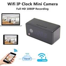 Table Clock Camera Alarm Setting 720P HD H.264 Mini Camera IR Night Vision Wifi IP Clock Camera Mini DV DVR Camcorder Wifi Cam