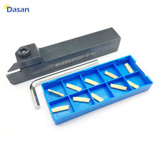 mgehr2020-3 MGEHR1616 Grooving Tool Holder with Carbide Inserts Lathe Cutter mgmn200 Plate Lathe Turning Parting Tool Set mgehr2020 mgehr1616 mgehr2525 external grooving tool holder carbide inserts lathe cutter parting plate lathe turning tool set