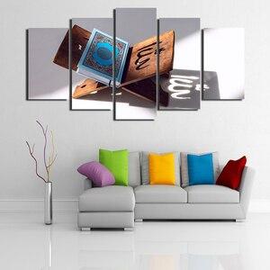 Image 5 - تعزيز 5 قطع الحديثة مطبوعة الإسلامية مسلم الله القرآن ديكور فني للمنزل لغرفة المعيشة الرسم على قماش الجدار ملصق فني