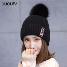 Autumn and Winter Wool Ball Creative Cap Lady Outdoor Warm Trend Korean Knitted 2018 New Type