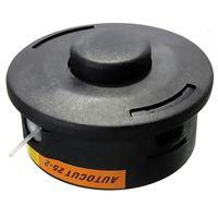 LHLL Auto Cut 25 2 Nylon Line Bump Feed Head For Brushcutter STIHL Trimmer Black FS120
