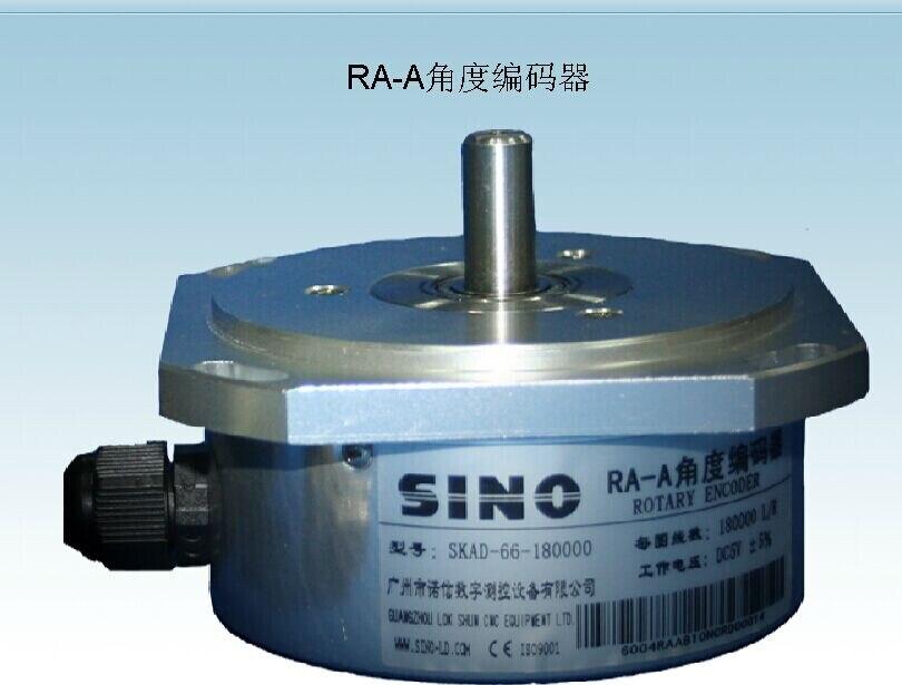 Capteur de position d'angle 180000L/R, encodeur d'angle de plaque tournante d'alésage, RA-A d'affichage numérique de table de travail rotative à grille circulaire