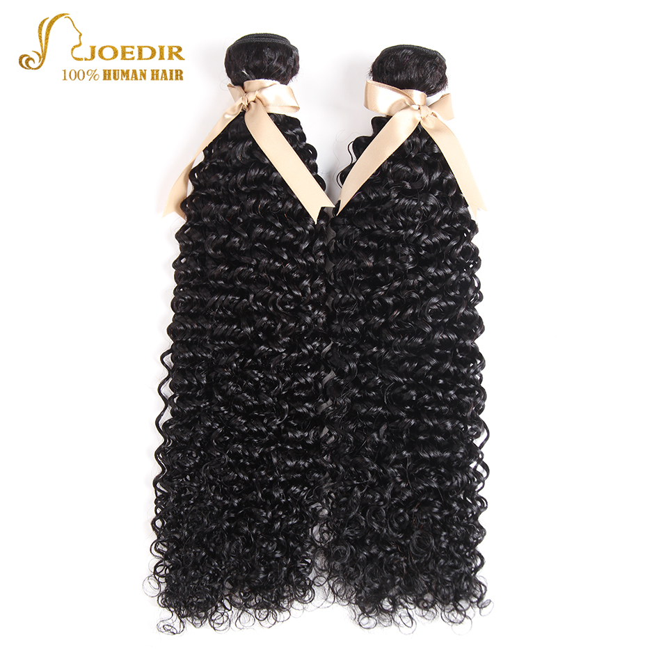 Joedir Malaysia Hair Bundles With Closure 10 To 26 Inch Kinky Curly 2 Bundles With 4x4 Lace Frontal Free Part Hair Extensions