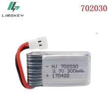 3.7V 300mAH Lipo Battery For Udi U816 U830 F180 E55 FQ777 FQ17W Hubsan H107 Syma X11C FY530 RC Helicopter 3.7V 300mAH 25C 702030 x4 syma x5 2 to 5 balance usb charging line cable for 3 7v battery for hubsan h107 h107c d l syma x5 walkera rc toys