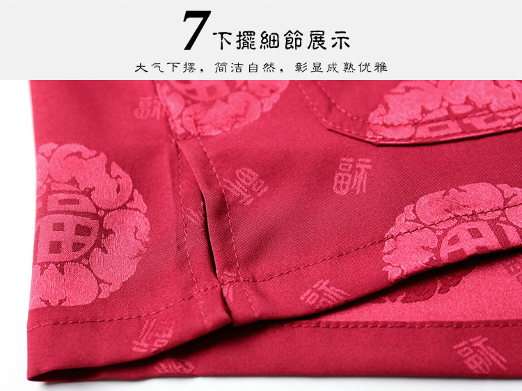 WAEOLSA Men Oriental 2PCS Pant Set Mulberry Silk Top And Pant Suit Male Summer Tangzhuang Tweinset Red Beige Blue Suits (1)