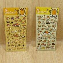 20 pacotes/lote japão cartoon mr. egg série pvc adesivo students diário decoração mini etiqueta papelaria adesivos atacado