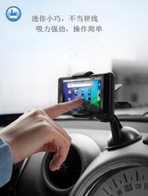 Universal del sostenedor del teléfono para xiaomi redmi note 3 pro soporte telefónico voiture para iphone 6 plus samsung galaxy j5 s7 s6 edge