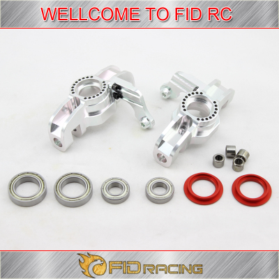 CNC alloy front wheel steering knuckle hub carrier for 1/5 scale LOSI 5IVE-T Rovan LTCNC alloy front wheel steering knuckle hub carrier for 1/5 scale LOSI 5IVE-T Rovan LT