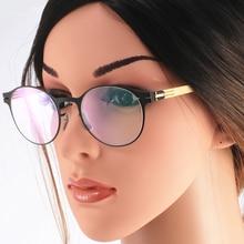CHASHMA Eyeglasses Frame Women Round Glasses Ultra light slim Mens Myopia Prescription