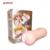 Japonés Magia ojos Piel de silicona Vagina, Bolsillo Real Coño, Taza del Masturbation masculino, Productos del sexo, Juguetes adultos Del Sexo para Los Hombres