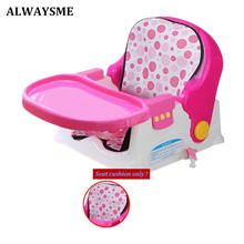 ALWAYSME Highchair Pad Baby Dining Chair Seat Baby Booster Seats Soft Cushion Children Chair Inflate Liner Design Pad Blue Strip(China)