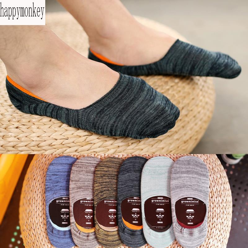 10 pieces= 5 pairs Spring summer new free man silicone antiskid invisible socks off Men