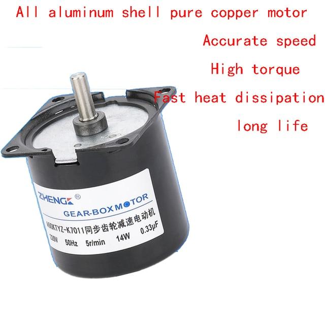 A60ktyz Gear Reduction Synchronous Motor Ac Permanent Magnet Ac220v 14w