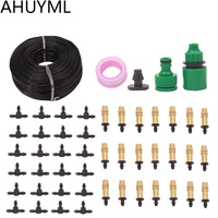 20M Copper Nozzle Irrigation System Portable Misting Automatic Watering Garden Hose Spray Head with 4/7mm Tee And Connector