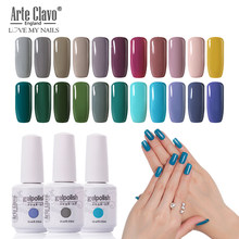 Arte Clavo 15 ml Soak Off Gel UV Verniz Gel Unha Polonês 244 Cores Pure Color Manicure Nudez Rosa Roxo cinza Unhas de Gel Laca(China)