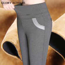 купить 2016 Winter Women High Waist Pencil Pants Plus Size 5XL 6XL Fleece Warm Trousers Femme boot pants women по цене 1518.86 рублей