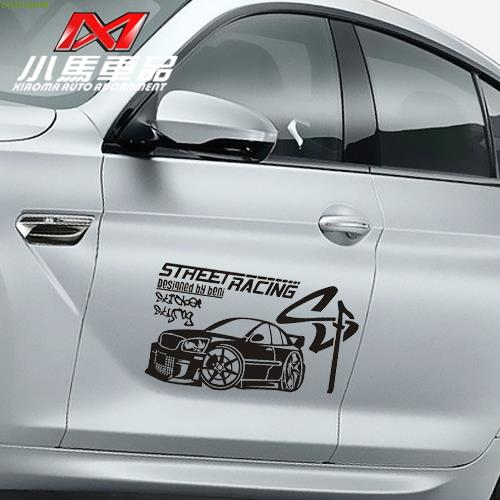 Sticker Design Nissan