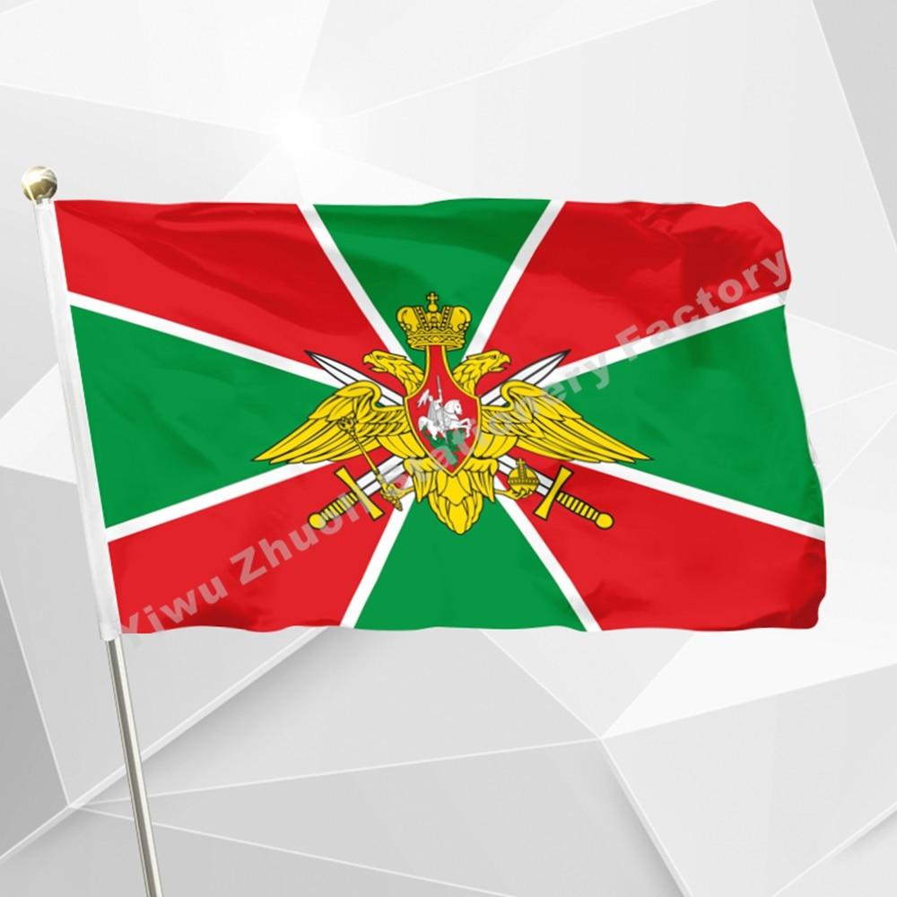 Gardes frontière De La Russie Drapeau 150X90 cm (3x5FT) 120g 100D Polyester Double Piqué de Haute Qualité Bannière Ensign Livraison Gratuite