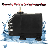 New 3.5M 75W 3500L/H Engraving Machine Cooling Water Pump For CNC Spindle Motor Household Pumps