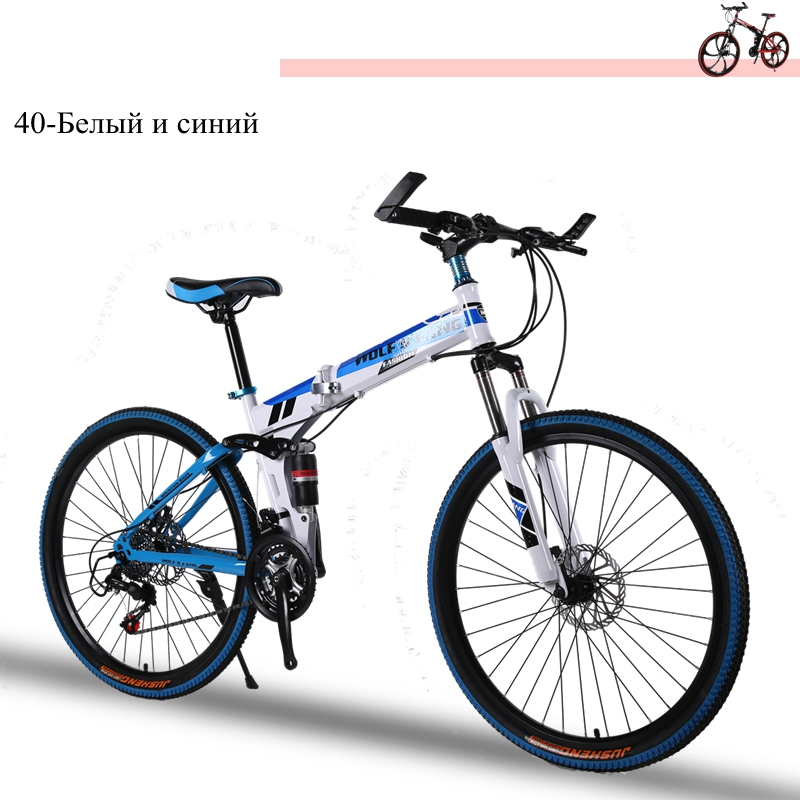 """wolf's fang  Bicycle folding Road Bike 21 speed 26""""inch mountain bike brand bicycles  Front and Rear Mechanical Disc Brake"""
