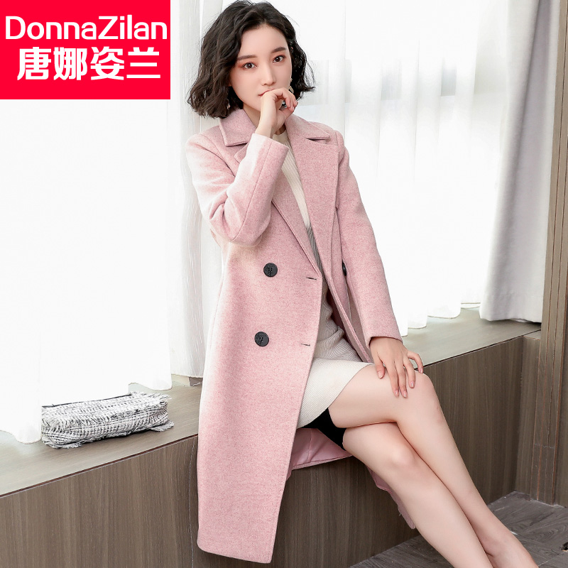 Hepburn Stile colore A Doppio Vento Di Inverno Lungo Rosa Medio Autunno Lana Vita Giacca Nuovo Petto Lana E Modo 2018 Cappotto Beige Tnxq8CRwIU