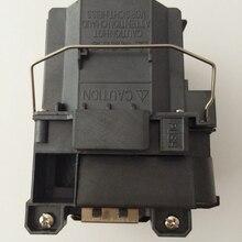Шэн Замена лампы проектора V13H010L71/ELPLP71