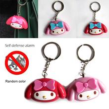 Mini Self Defense Keychain Alarm Super Loud Personal Security Anti-Attack Emergency Keyring Random Color LCC
