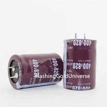 400V 820UF 820UF 400V  Electrolytic Capacitor  volume 35*50 best quality