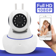 SDETER Full HD 1080P Wireless CCTV Wifi Camera Surveillance Security Camera Night vision Baby Monitor 2 Way Audio 2MP IP Camera