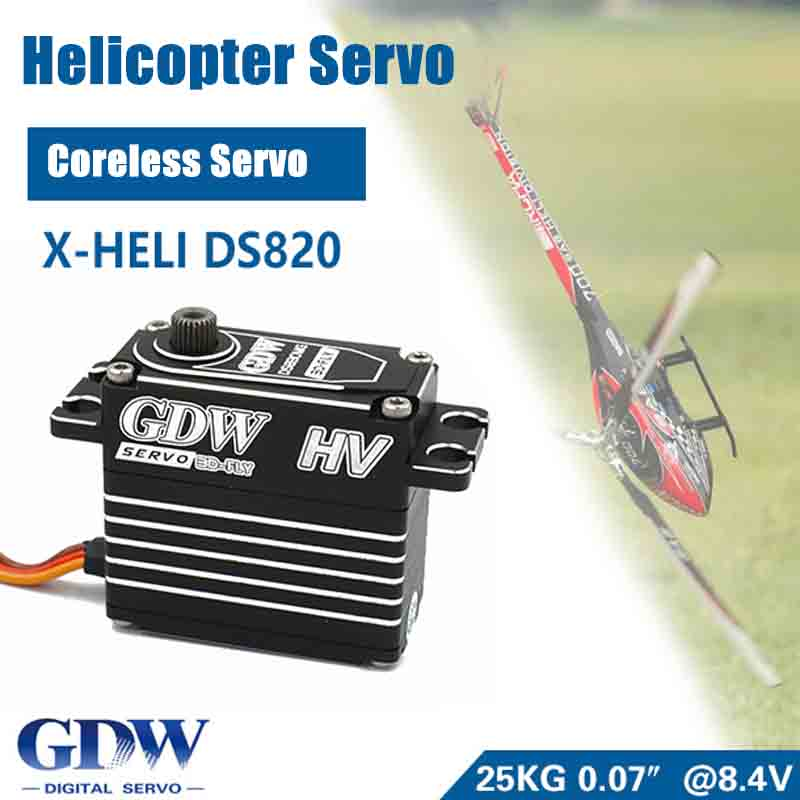 GDW DS820 Standard Coreless Steering Gear Helicopter Swash Plate Servos Fit X7 KDS7 2 SAB700