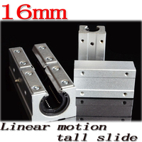 1 sztuk/partia SBR16L SBR16LUU 16mm jednostki liniowe łożyska kulkowe slajdów 16mm liniowe łożyska bloku dla SBR16 normalny przewodnik darmowa Wysyłka