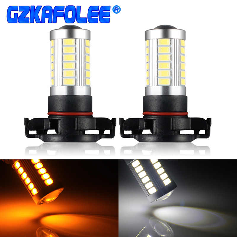 2pcs PSX24W H16 LED PSX24W PSY24W 2504 5201 5202 5301 S19W Fog Light Auto Bulb 3W LED Bulb Car Lamp 6500K White 3000K yellow