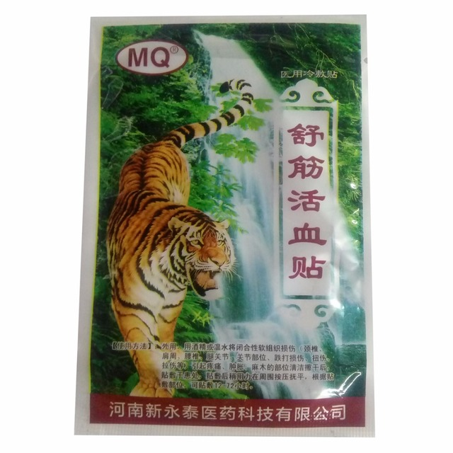 MQ Brand 40Pcs/10Bags Far IR Treatment Tiger Balm Plaster Shoulder Muscle Joint Pain Stiff Patch Relief Health Care Product